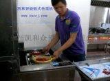 凯和智能链式传菜机 快速提升餐饮业传菜效率