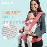 多功能抱嬰腰帶嬰兒腰凳背帶 浙江LALEMI-803嬰兒腰凳背帶