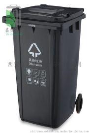 银川经典垃圾桶,环卫塑料垃圾箱,果皮箱