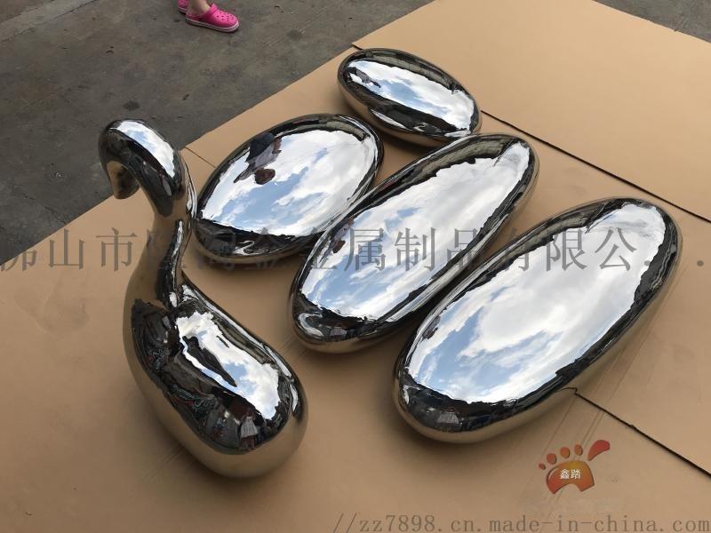 镜面不锈钢鹅卵石雕塑摆件如何制作大小不一