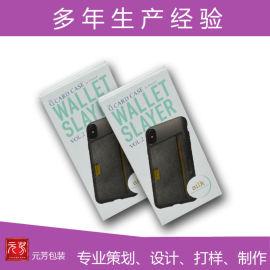 厂家专业定制手机包装盒电子产品包装盒书形包装盒