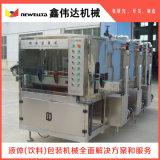 供應飲料灌裝機配套設備溫瓶機