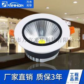【深圳照明廠】|深圳LED廠家|COB天花射燈