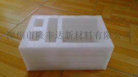 配套珍珠棉、深圳防震珍珠棉