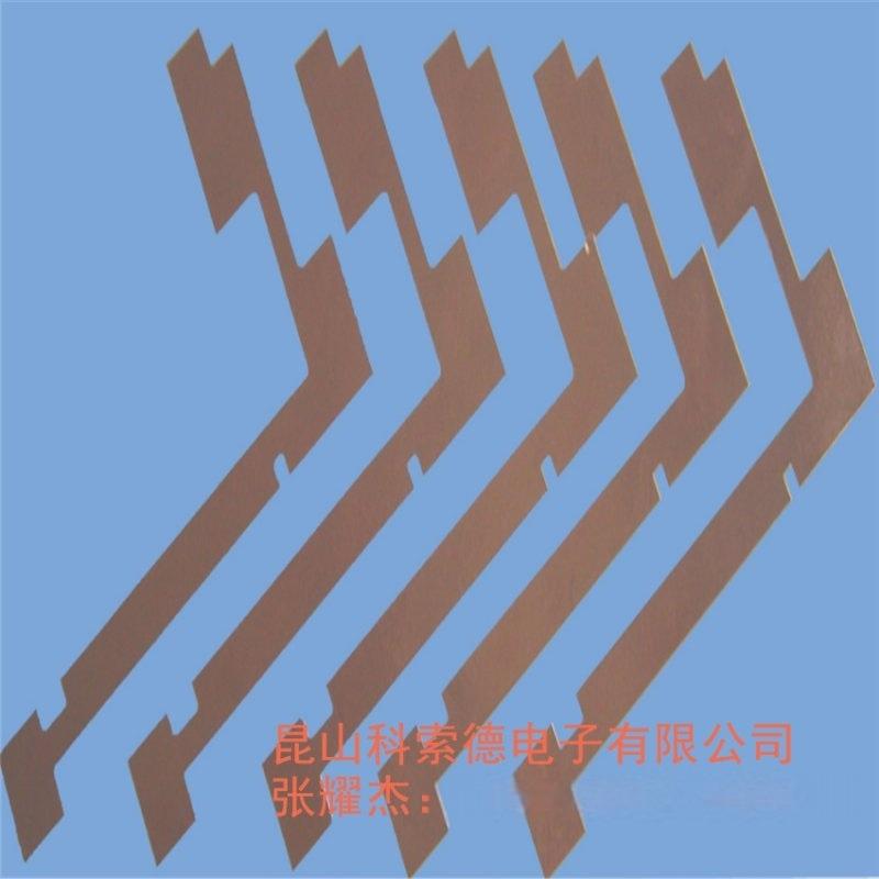 杭州銅箔膠帶、銅箔膠帶模切