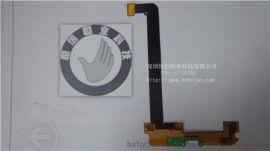 手机排线TP液晶屏排线fpc柔性电路板工厂加工