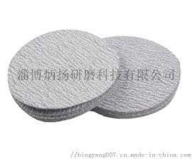 厂家直供理研白砂植绒砂纸片5寸 圆盘砂纸片