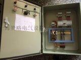 供应风机控制箱成套控制箱