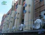 杭州中環廢氣吸附裝置 有機廢氣處理裝置 廢氣吸附塔