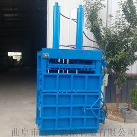 池州全自动废纸立式液压打包机废金属压块机厂