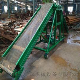 档板输送机气垫皮带输送机耐用 粮站装车运输带