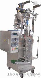 多功能粉末包装机 自动粉剂包装机 粉末包装机