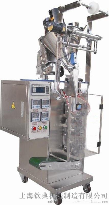 多功能粉末包裝機 自動粉劑包裝機 粉末包裝機
