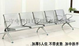 广东银行等候排椅厂家直销*大厅公共区钢制连排椅