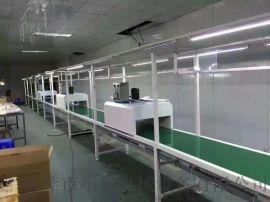 丝印线 纸厂吸风流水线 隧道炉烘干线 网带线