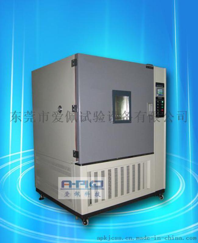 環境溫溼度模擬試驗設備,溫溼度交變試驗箱