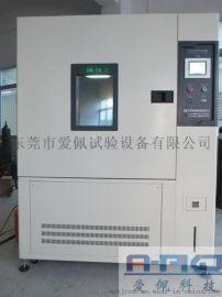 高低溫溼熱適應性試驗箱