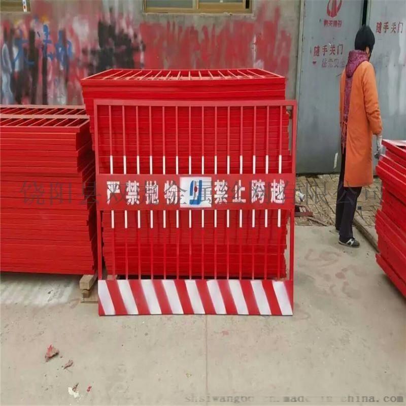 长沙建筑工地基坑护栏 临边防护栏