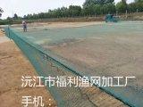 水產養殖網,聚乙烯網箱