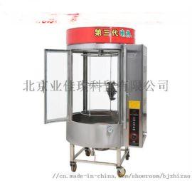 北京圆桶烤五花肉炉子-燃气木炭两用烤鸭炉