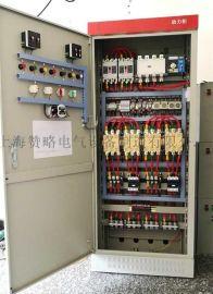 智能语音水泵控制柜喷淋泵消火栓泵控制箱一用一备90kw带双电源
