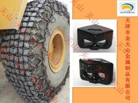 轮胎防滑链 装载机轮胎保护链
