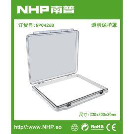 南普防水盒 指示灯开关保护罩 PC阻燃防雨窗口