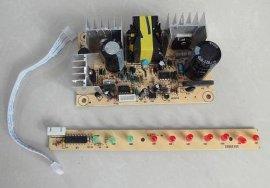 电量显示汽车充电机电路板