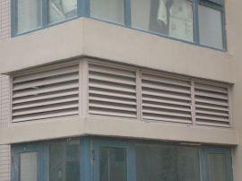 铝合金空调百叶空调栅栏