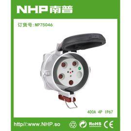 大电流防水插座400A/4P 航空地铁飞机场  移动电源插座