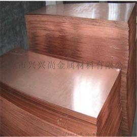 T2紫铜板,止水铜板,c1020无氧铜板