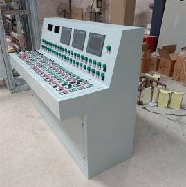 触摸屏电气琴式 PLC控制操作台  专业生产供应商