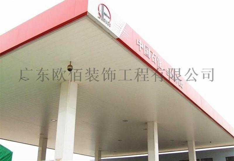 加油站防風條扣 S型中石化加油站專供