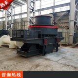 湖南制砂机厂家直销 时产300吨大型制砂机械设备