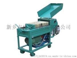 供应佳洁宝板框式滤油机LY系列