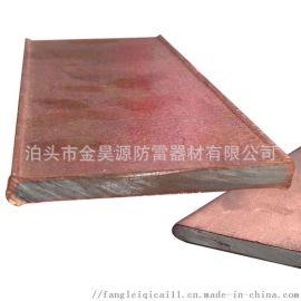 铜包钢扁线定做加工铜包钢扁钢实力厂家供货便宜