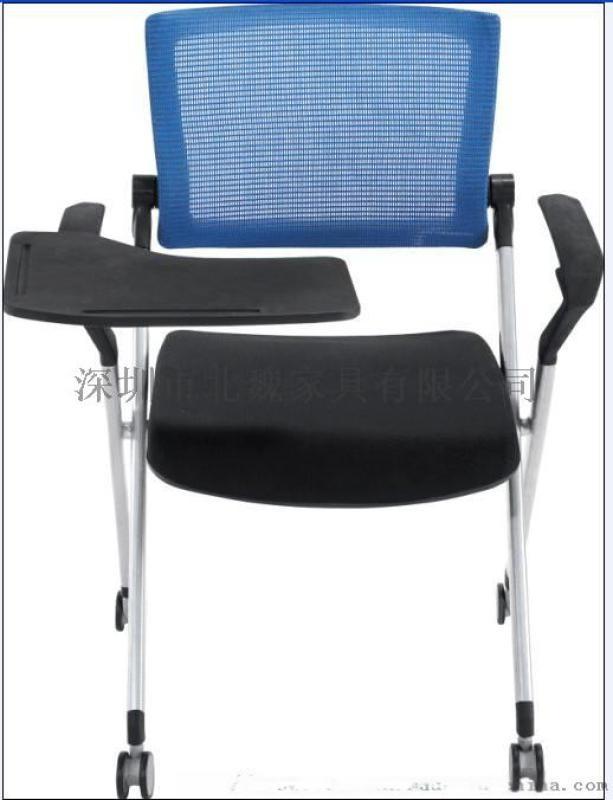 塑料培训椅*塑料椅子休闲椅厂家*培训椅会议椅厂家