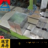 9CrWMn高淬透性冷作模具钢 9CrWMn模具钢