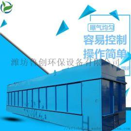 宠物医院污水处理设备,地埋污水处理设备