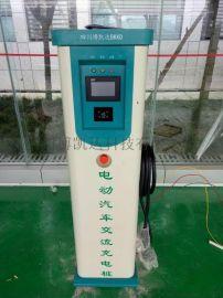 厂家直销 新能源汽车充电桩18008017672