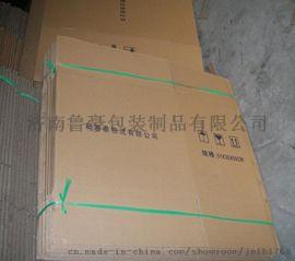 设计纸箱包装四点原则