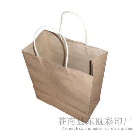 **供应方底创意精美牛皮纸袋批发 LOGO版型手提袋 定做免费设计