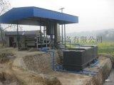 畜牧業污水處理設備-竹源