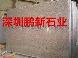 深圳花岗岩公园休闲石凳 轱辘型石椅石凳