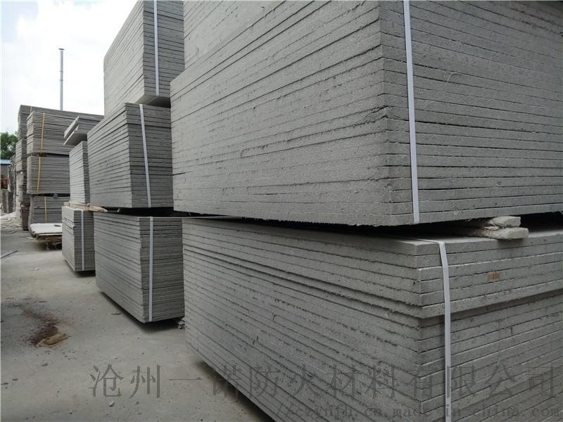 玻镁防火板烟道专用 环保型A级阻燃玻镁板