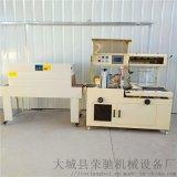 全自動POF膜包裝機 收縮機包裝機