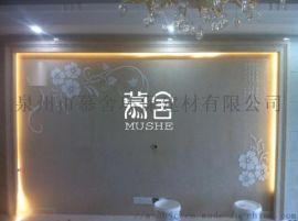 铜陵内墙真石漆哪家好 安庆墙面液体环保漆十大品牌