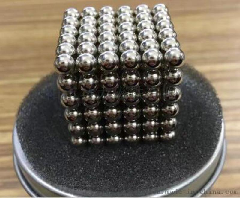 磁珠圆球形巴克球强力磁铁吸铁石工厂