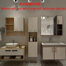 小戶型材工程單浴室櫃防水防潮耐用50年廠家直批