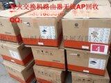 烽火交換機回收,S2800-26T-C-PE回收